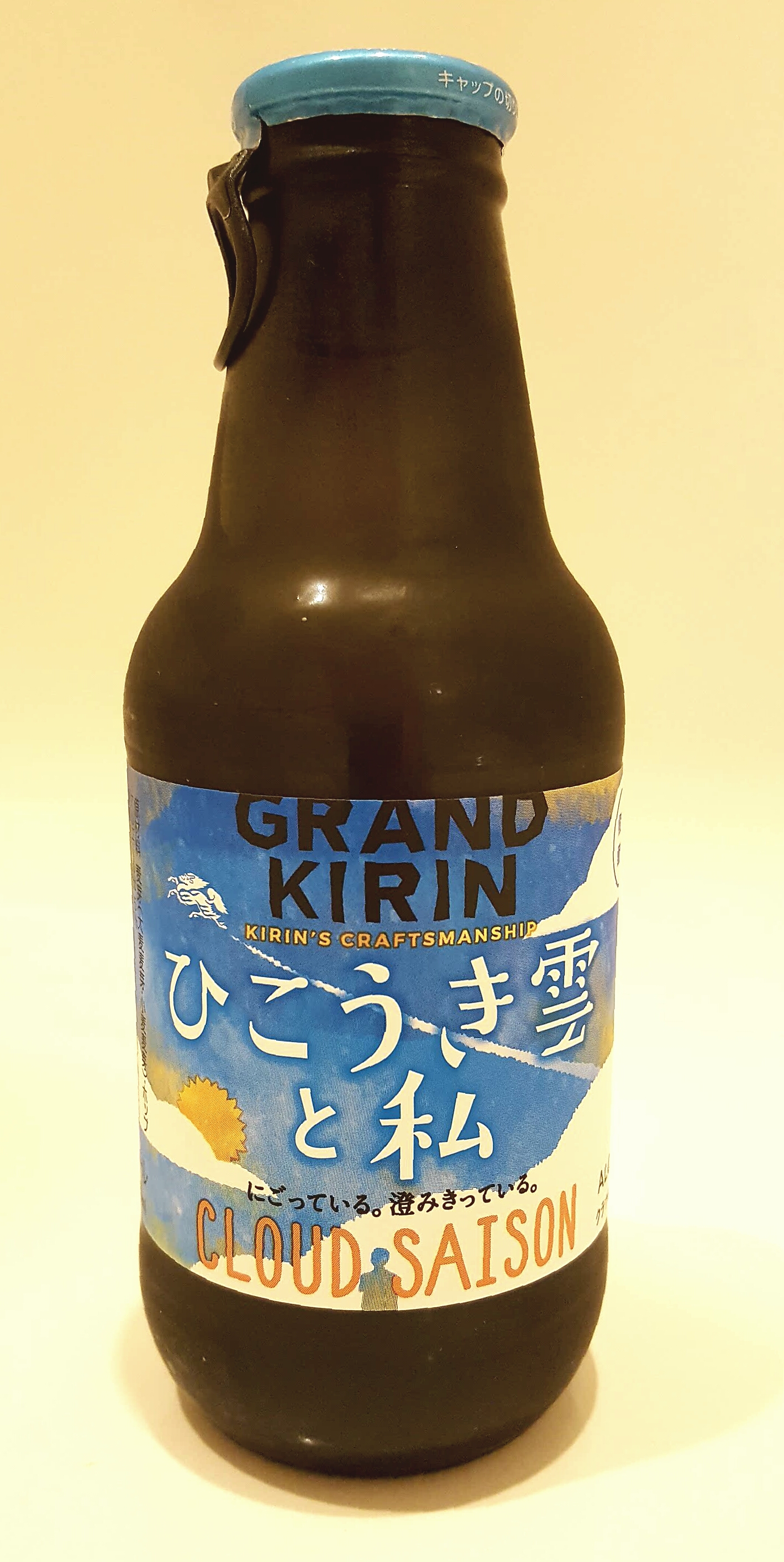 Even big Japanese breweries now make decent alternative craft beers like this Saison.