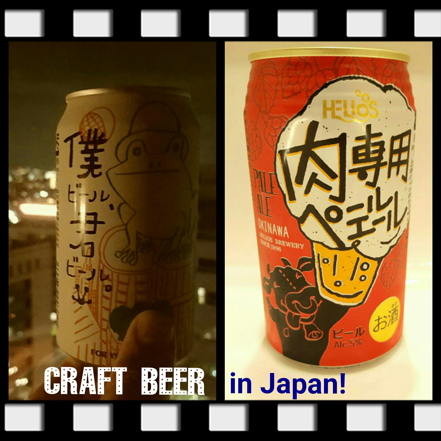 Japan's Craft Beer Choices